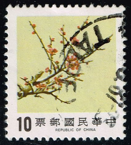 China ROC #2441 Plum Tree Blossoms; Used (0.25)